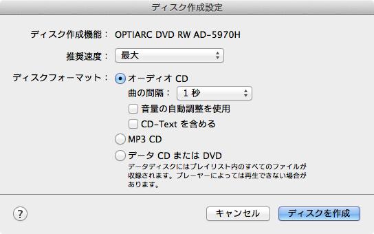 iTunes06